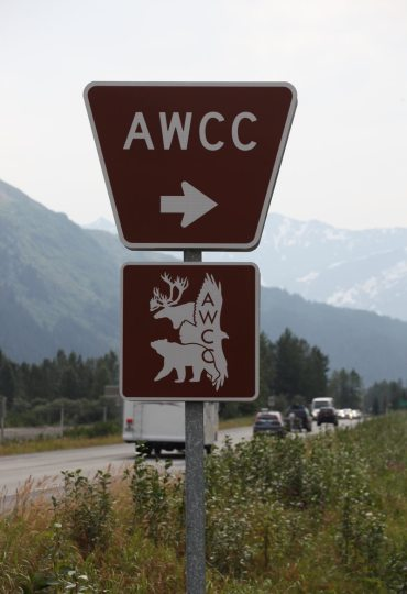 The most visited attraction in Alaska